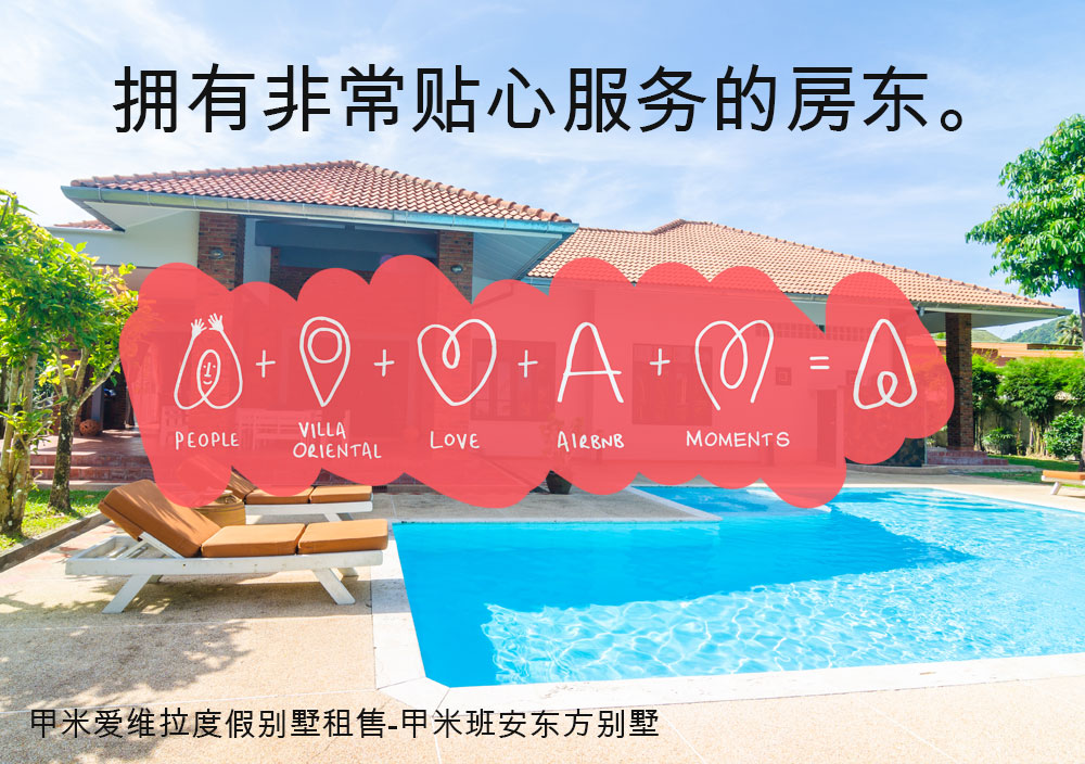 Fantastic review on Airbnb from our guest 慧玲